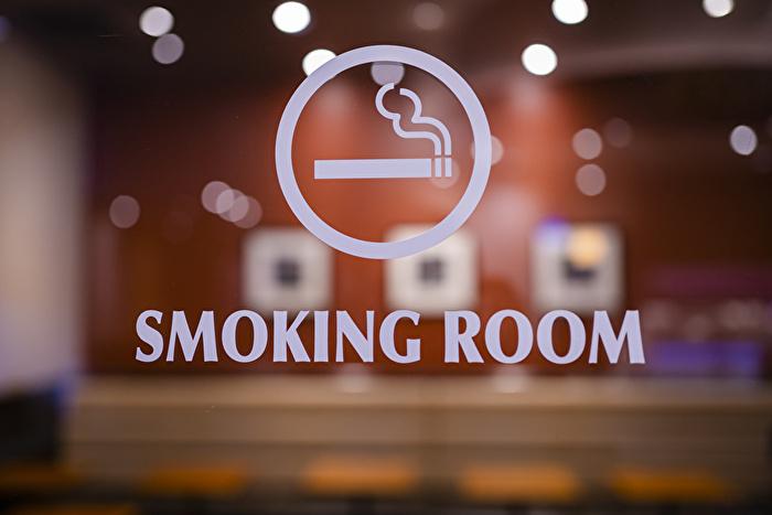 喫煙所のあるスペース