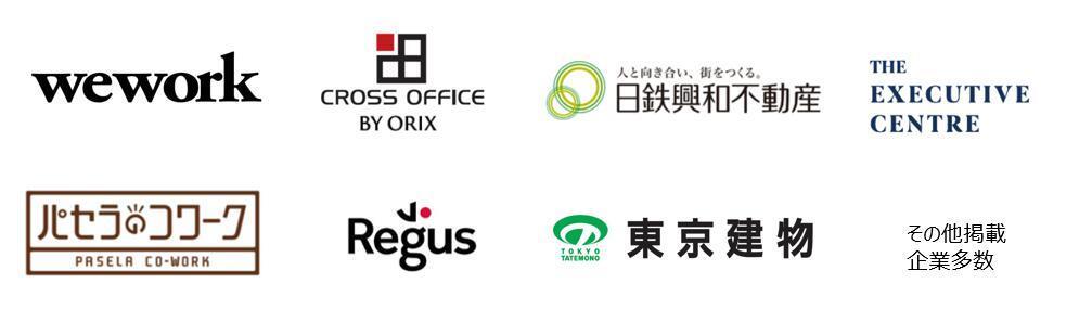 掲載施設Logo